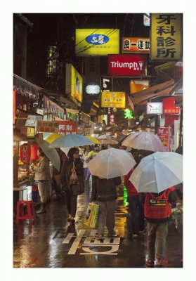 Rainy night at Tamsui market, Taiwan